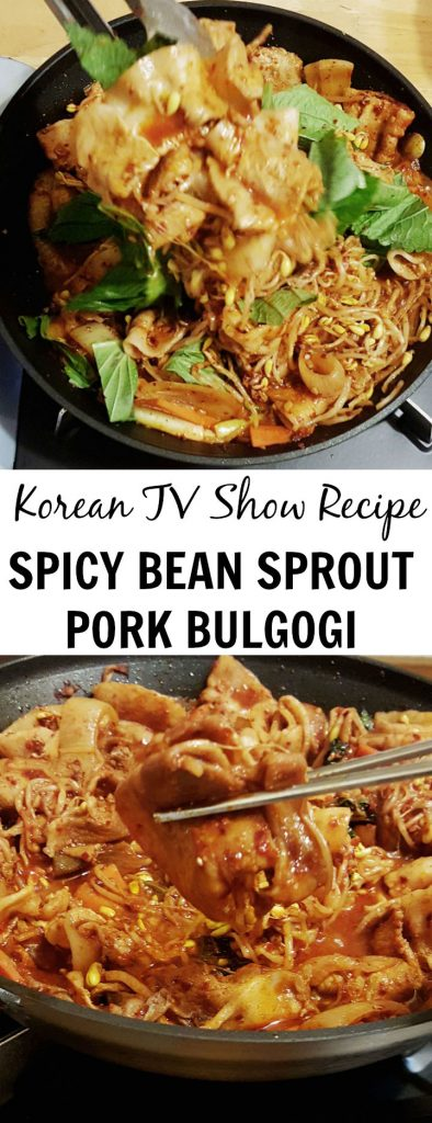 spicy bean sprout pork bulgogi - baek jong won's recipe