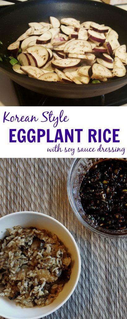 Korean Baek Jong Won's Eggplant Rice - Gaji Bap - 가지밥