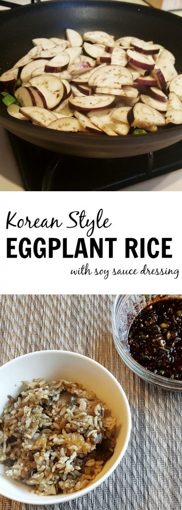 Baek Jong Won's Eggplant Rice - Gaji Bap