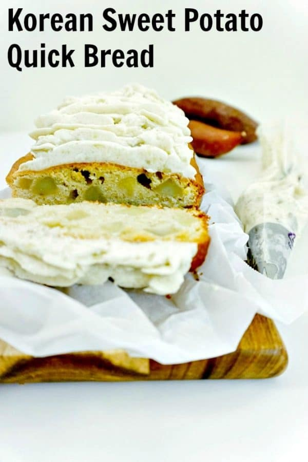 korean sweet potato bread pinterest